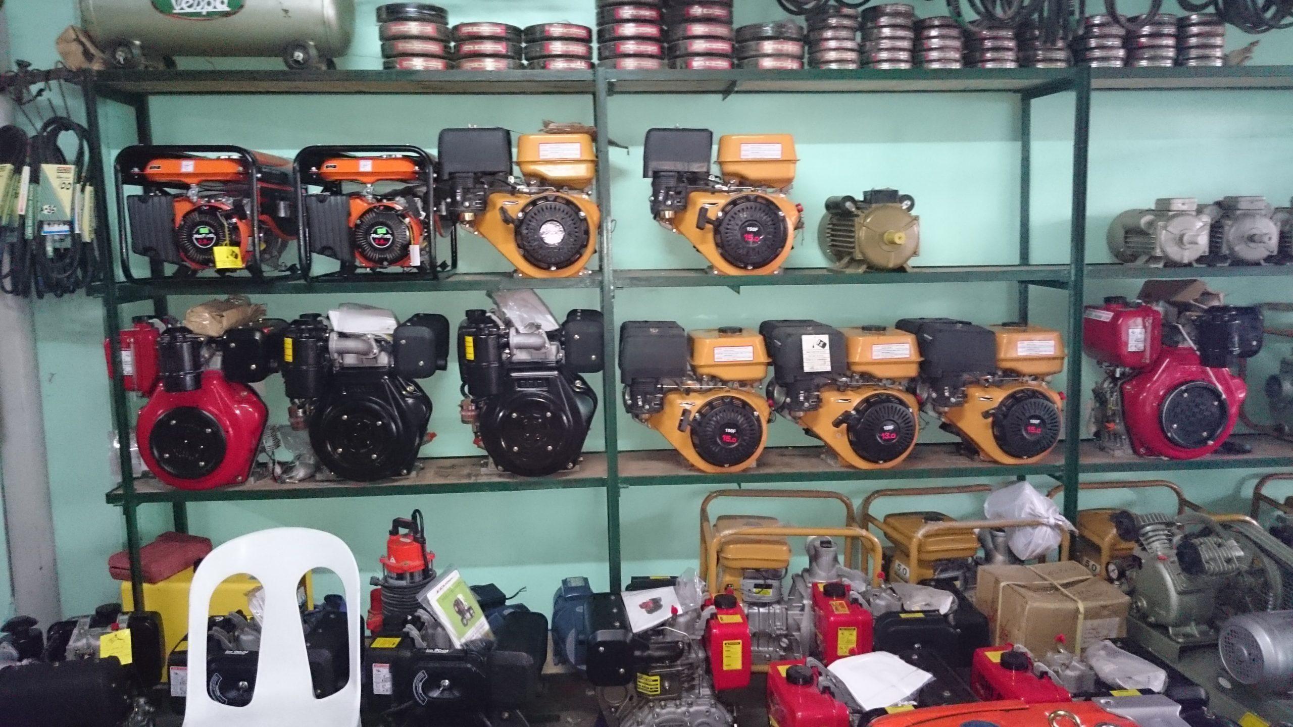 Green Valley Machineries